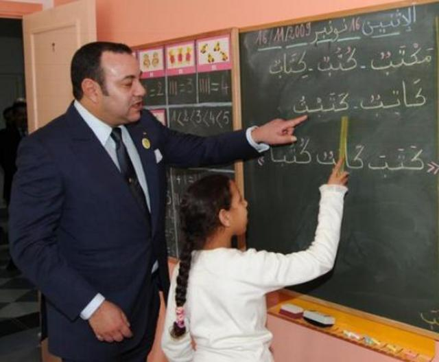 education in morocco Convinced of the importance of education in social development and economic  growth, morocco continues the reform process of the educational field in order to .
