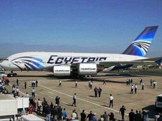 cancel-flights-to-libya